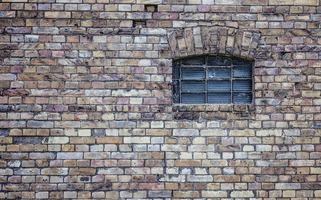 Вид из окна или окно с видом?